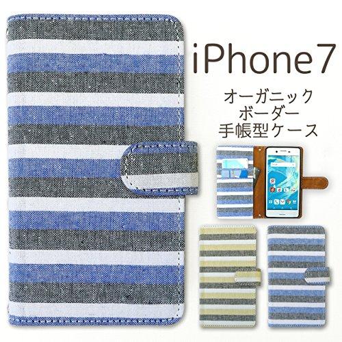 iPhone7 オーガニックボーダー 手帳型 ケース カバー...