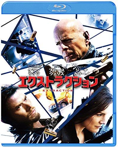 エクストラクション ブルーレイ&DVDセット(初回仕様/2枚組/特製ブックレット付) [Blu-ray]