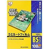 アイリスオーヤマ ラミネートフィルム 100μm B5 サイズ 100枚入 LZ-B5100