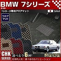 【送料無料】BMW 7シリーズ E38 CHKマット フロアマット 純正 TYPE 左ハンドル(標準ボディ),ベージュ/ブラウン