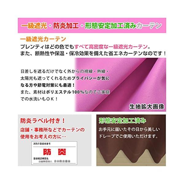 日本製 短納期【40色×140サイズから選べる...の紹介画像3