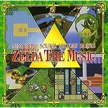 『ゼルダの伝説』CDセット