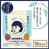 毛穴撫子 お米のマスク(10枚入/袋) 48袋入りケース