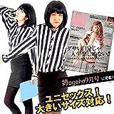 Boa Sorte なりきり キャリアOL 4点セット(ウィッグ・シャツ・スカート・眉形カード) L:男性フリーサイズ(170-180cm)