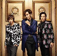 w-inds.「Million Dollar Girl」のジャケット画像
