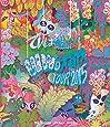 WWD大冒険TOUR2015~この世界はまだ知らないことばかり~ in TOKYO DOME CITY HALL [Blu-ray]
