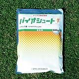 芝生用サッチ分解促進剤 バイオシュート 500g入り