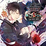 DIABOLIK LOVERS VERSUS SONG Requiem(2)Bloody Night Vol.�U ルキ VS アズサ