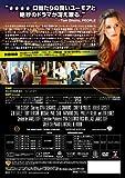 クローザー <シックス・シーズン> コンプリート・ボックス [DVD] 画像