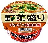 ニュータッチ 野菜盛りチンゲン菜担担麺 100g