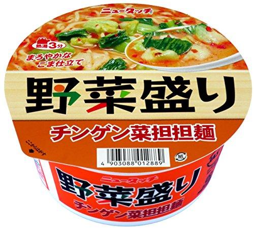 野菜盛り チンゲン菜担担麺(100g*12個)