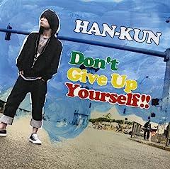 HAN-KUN「RUN DI PLACE」のジャケット画像