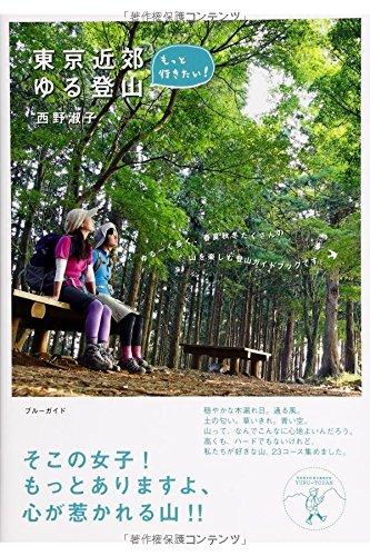【6.1m】日本一低い山「弁天山」山開き