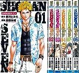 SHONANセブン コミック 1-6巻セット (少年チャンピオンコミックス)