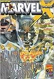 Marvel X 2―アンソロジー (マーヴルスーパーコミックス 25)