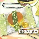 和のコンビニスイーツマスコットBC [2.抹茶どら焼き](単品)の商品画像