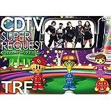 CDTVスーパーリクエストDVD~TRF~