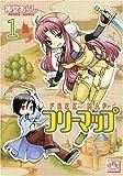 フリーマップ (1) (IDコミックス 4コマKINGSぱれっとコミックス)