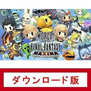 ワールド オブ ファイナルファンタジー マキシマ|オンラインコード版