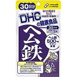 DHC ヘム鉄 30日分