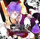 DIABOLIK LOVERS キャラクターソング Vol.2 逆巻カナト「切断★舞踏会」