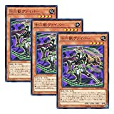 【 3枚セット 】遊戯王 日本語版 RATE-JP016 十二獣ヴァイパー (ノーマル)