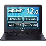 日本エイサー Google Chromebook Acer ノートパソコン C871T-A38P 12.0インチ 日本語キーボード Core i3-10110U 8GBメモリ 64GB eMMC タッチパネル搭載 米軍用規格(MIL-STD 810G