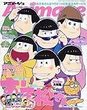 徳間書店 その他 Animage(アニメージュ) 2016年 02 月号の画像