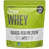 Choice GOLDEN WHEY ( ゴールデンホエイ ) ホエイプロテイン 抹茶 1kg [ 乳酸菌ブレンド / 人工甘味料不使用 ] GMOフリー タンパク質摂取 グラスフェッド ( プロテイン / 国内製造 ) 天然甘味料 ステビア 飲みや