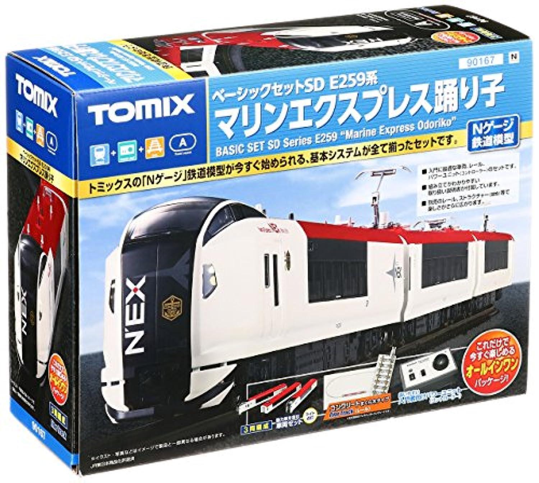 TOMIX Nゲージ ベーシックセットSD E259系 マリンエクスプレス踊り子 90167 鉄道模型 入門セット