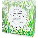 ハリウッド化粧品 グリーングリーン EX 450g (150g×3袋) NEW