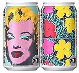 【在庫限り】キリンラガービール アンディ・ウォーホル デザインパッケージ1 350ml×6本×4セット(24本)