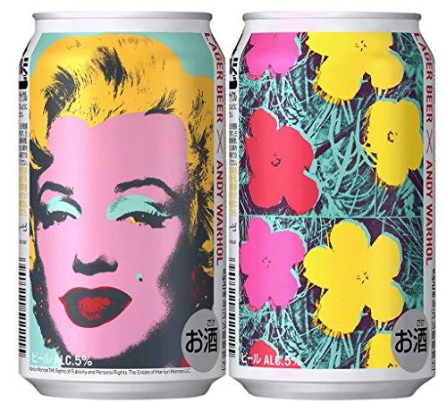 キリンラガービール アンディ・ウォーホル デザインパッケージ1 350ml×...
