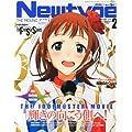Newtype (ニュータイプ) 2014年 02月号 [雑誌]