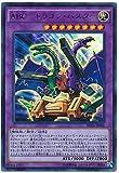 遊戯王OCG ABC-ドラゴン・バスター ウルトラレア SDKS-JP041-UR