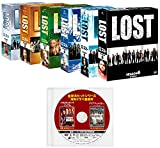 LOST (シーズン1-6) コンパクト BOX 全巻セット(新作海ドラディスク付) [DVD]