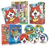 妖怪ウォッチ DVD-BOX1[DVD]