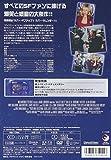 ギャラクシー★クエスト [DVD]