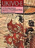 英文版 浮世絵の世界 - Ukiyo-e: An Introduction to JapaneseWoodblock Prints