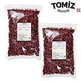 ドライクランベリー / 1kg×2点セット TOMIZ(富澤商店) アメリカ産 保存料・着色料不使用 ヨーグルトトッピングやグラノーラなどに