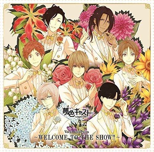 夢色キャスト Vocal Collection ~ WELCOME TO THE SHOW!! ~の詳細を見る