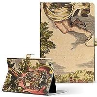 Lenovo TAB4 レノボ タブレット 手帳型 タブレットケース タブレットカバー カバー レザー ケース 手帳タイプ フリップ ダイアリー 二つ折り 写真・風景 天使 絵画 イラスト 006200
