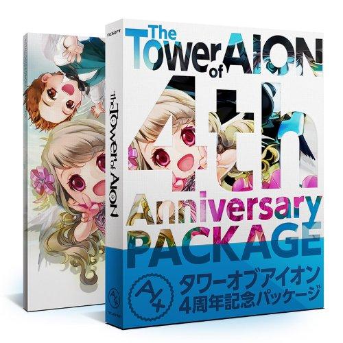 タワー オブ アイオン 4th Anniversary Package 初回版
