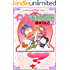 インド夫婦茶碗 (2) (ぶんか社コミックス)