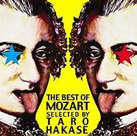 Hakase Taro Mozart Selection by Taro Hakase (2006-05-03)