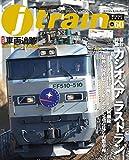 j train (ジェイ・トレイン) 2016年1月号