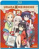 Urara Meirochou Blu-Ray(うらら迷路帖 全12話)