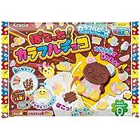 カラフルピース ぽこっとカラフルチョコ 10入 食玩・知育菓子