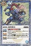 バトルスピリッツ 鉄拳明王 / 烈火伝 第2章(BS32) / シングルカード