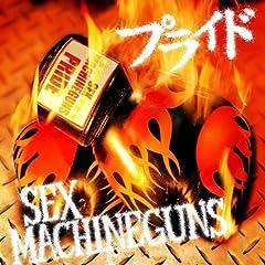 SEX MACHINEGUNS「恋人かくれんぼ」のジャケット画像